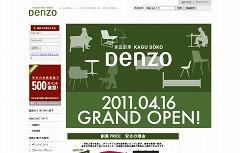 denzo