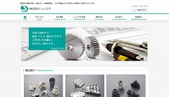 株式会社シノミヤ